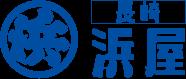 長崎浜屋ロゴ