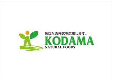 コダマ健康食品