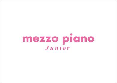 メゾピアノジュニア