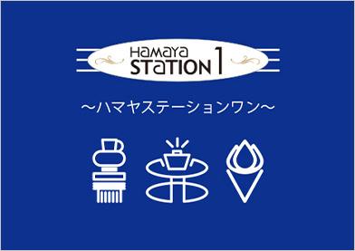 HAMAYA STATION 1