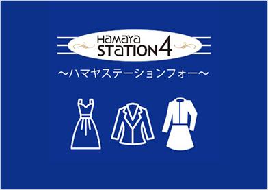 HAMAYA STATION 4