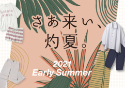 2021 Early Summer;