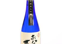 父の日に日本酒とおつまみを贈ろう;
