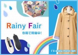 Rainy Fair -レイニーフェア-;